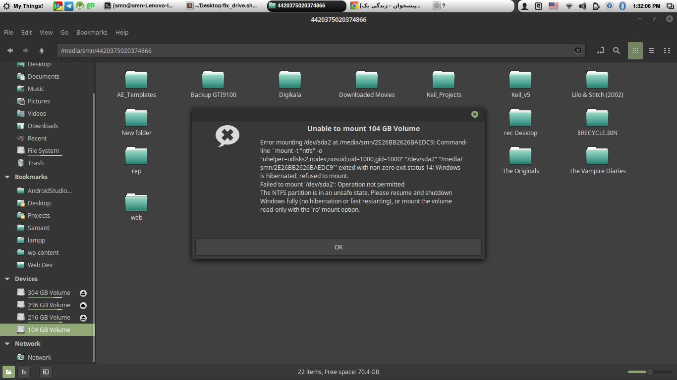 رفع مشکل Mount کردن درایورها در لینوکس